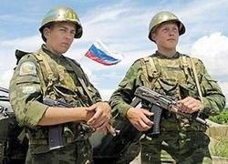 На каком основании Россия ввела миротворцев в Осетию?