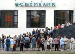 Российские очереди оказались самыми длинными в Европе