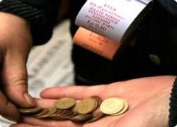 В России богатые регионы лишают дотаций
