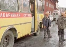 Ростехнадзор назвал причину гибели горняков с «Шахты №12»