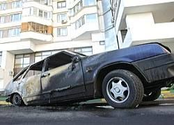 С поджогами автомобилей помогут бороться 77 000 видеокамер