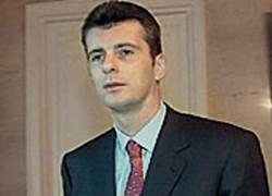 Представитель Прохорова опроверг слухи о покупке виллы