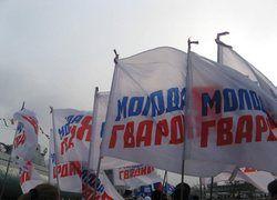 """Кировский губернатор \""""закошмарил\"""" молодогвардейцев"""