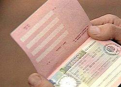 Как попасть без визы в визовую страну