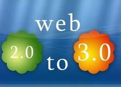 Что ждет Web в будущем?