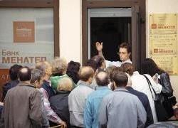 Кто виноват в дефолте 98-го года?