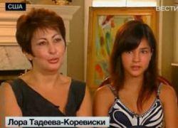 Осетинская девочка рассказала о скандале на Fox News