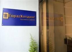 Суд частично удовлетворил иск Росприроднадзора к Evraz