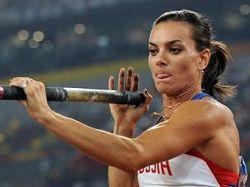 Елена Исинбаева выиграла золото Олимпиады в Пекине