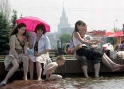 Новый температурный рекорд установлен в Москве
