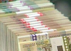 Резервы НПФ превысили 500 млрд рублей