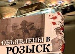 Каждый день в России пропадают без вести 192 человека