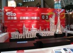 Олимпийская деревня из игральных карт