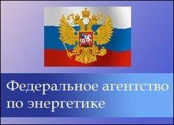 Путин уволил главу Росэнерго, ведомоство расформируют