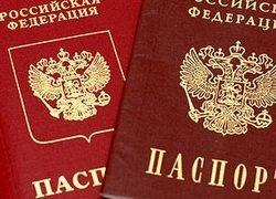 В России будет пересмотрена визовая политика