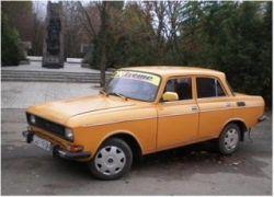 Как танцуют русские автомобили?
