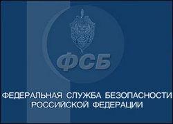 ФСБ: Грузия готовит теракты в России