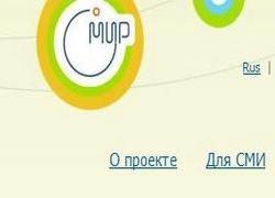 Mir4you.ru - социальная сеть для подростков
