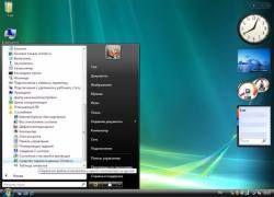 Microsoft выделит на рекламу Vista $300 млн долларов