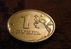 """Рубль \""""отвяжут\"""" от доллара и евро"""
