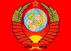 Стоило ли сохранить СССР?