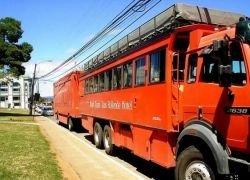 Передвижной отель в Аргентине