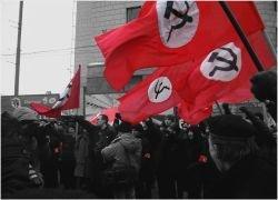 Суд Петербурга вновь не признал символику нацболов нацистской