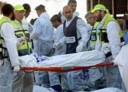 В Турции произошел теракт, ранены 12 полицейских