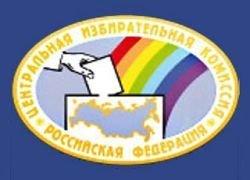 ЦИК РФ снимет учебный фильм про выборы