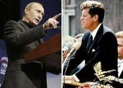 Владимир Путин - это русский Кеннеди?