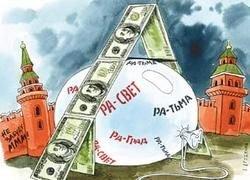 Новые финансовые пирамиды: вкладчиков дурят с помощью инопланетян