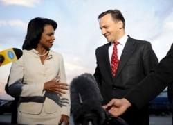 События в Грузии помогли американской ПРО?