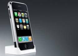 Nike готовится выпустить спортивный комплект Nike + iPhone
