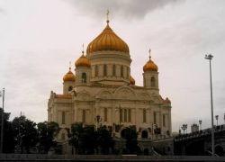 Московский патриархат: Грузия выжила благодаря русским