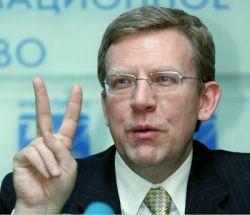 Россия выиграла от вкладов в ипотечные облигации США