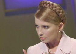 Юлия Тимошенко балансирует между Западом и Москвой