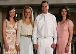 Полигамия продлевает жизнь
