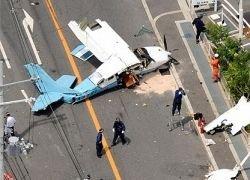 Авиакатастрофа в японском городе Яо