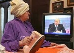 Партия «Единая Россия» создает собственный медиахолдинг