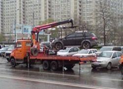 Московские эвакуаторы будут работать на 8 новых маршрутах