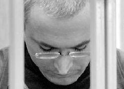Михаил Ходорковский: Жизнь заключенного номер один