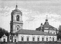 В Москве восстановят взорванный Преображенский храм