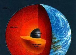 """Теоретически возможные \""""безъядерные\"""" планеты непригодны для жизни"""