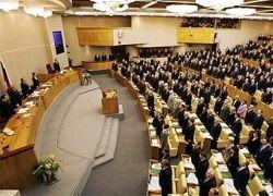 В Госдуму передадут оптимистичную версию бюджета