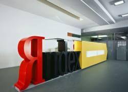 Яндекс расширил доступ украинским пользователям