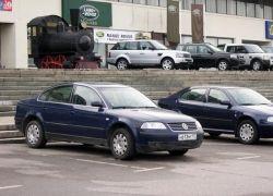 В Москве запретят частные парковки