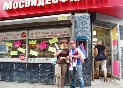 Как живут русские в Нью-Йорке?