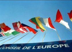 Евросоюз обвиняет Россию: чем Абхазия лучше Косово?