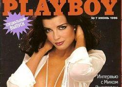 Российские звезды в Playboy 90-х годов