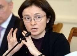 Российский ВВП подрос на 7,9% за 7 месяцев 2008 года